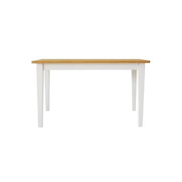 関家具 ■【mam】 ダイニングテーブル クレソン ホワイト/ナチュラル 75cm