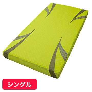 nishikawa ■AiR ベッドマットレス イエロー 高反発 厚み14cm シングル HC09601626