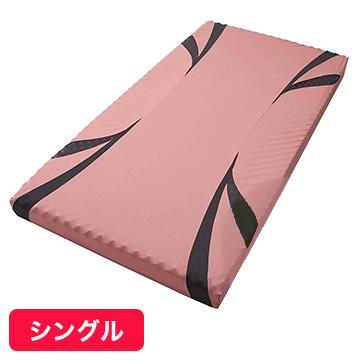 nishikawa ■AiR ベッドマットレス ピンク 高反発 厚み14cm シングル HC09601626