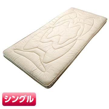 nishikawa SleepComfy 肩楽寝DELUXE敷きふとん(シングルサイズ) 【色:アイボリー】 KCN2554500