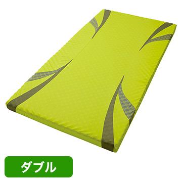 nishikawa ■AiR マットレス イエロー 高反発 厚み8cm ダブル HC29701623