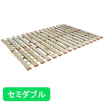 【期間限定 エントリーでP5倍】 OSMAC 薄型軽量桐すのこベッド 4つ折れ式 セミダブル LYF-310