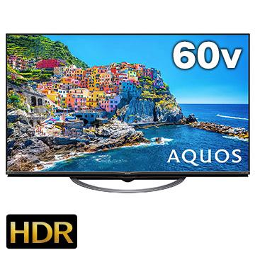 シャープ 60V型4K対応液晶テレビ AQUOS【大型商品(設置工事可)】 4T-C60AJ1
