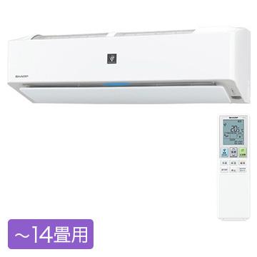 シャープ 【フィルター自動掃除】 プラズマクラスターエアコン H-Hシリーズ おもに14畳用【大型商品】 AY-H40H-W