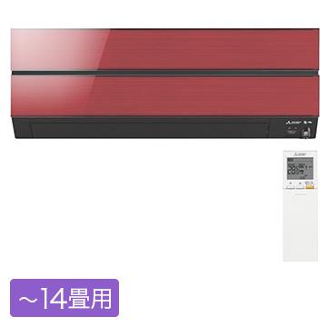 三菱電機 ルームエアコン霧ヶ峰AXVシリーズ14畳用ボルドーレッド【大型商品(設置工事可)】 MSZ-AXV4018S-R