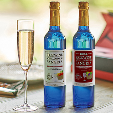 天然素材蔵 ライスワイン ノンアルコール いつでも送料無料 サングリア ロゼ 激安卸販売新品 2本 白ワイン