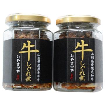 みやさかや(タスクフーズ) 山形県産黒毛和牛 しぐれ煮 有馬山椒使用 2個