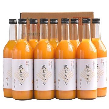 早和果樹園 佐藤 日本産 有田みかんジュース飲むみかん720ml9本セット 全国一律送料無料