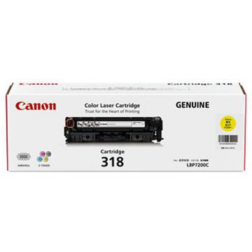 CANON トナーカートリッジ CRG-318 イエロー 2659B003