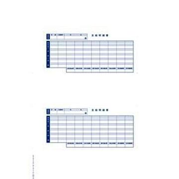オービックビジネスコンサルタント 支給明細書パックシール付 09-SPKWP-1S