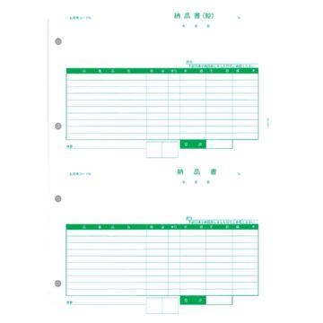 PCA 低廉 PA1303F 控+納 SEAL限定商品 納品書