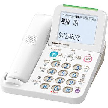 シャープ デジタルコードレス電話機 ホワイト系 JD-AT85C