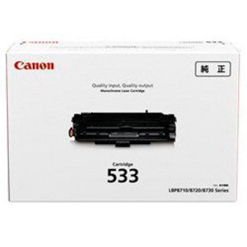 CANON トナーカートリッジ533 8026B002