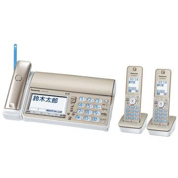 パナソニック デジタルコードレスファクス(子機2台)(シャンパンゴールド) KX-PD715DW-N