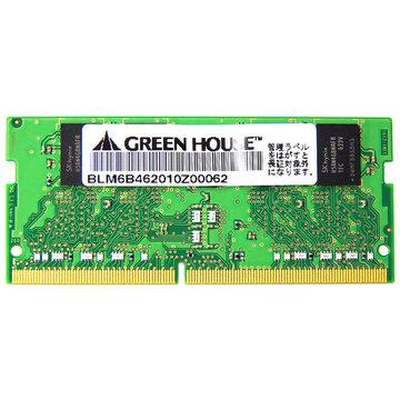 グリーンハウス PC4-19200 DDR4 SO-DIMM 8GB GH-DNF2400-8GB