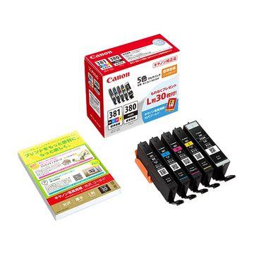 超美品再入荷品質至上 CANON 特価品コーナー☆ インクタンク BCI-381+380 5MP 2344C001