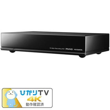 アイ・オー・データ機器 24時間連続録画 USB3.0/2.0 録画用HDD 2TB AVHD-AUTB2