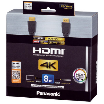 Panasonic HDMIケーブル 8m (ブラック) RP-CHK80-K