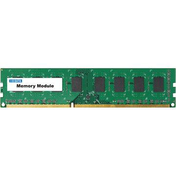 アイ・オー・データ機器 PC3-12800対応メモリー(簡易包装) 8GB DY1600-8G/ST