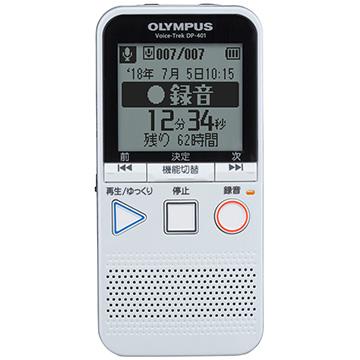 オリンパス ICレコーダー Voice-Trek (ホワイト) DP-401 WHT