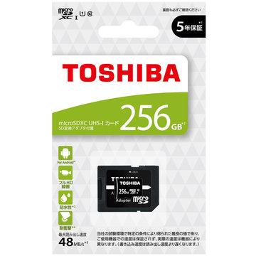 東芝 microSDXC UHS-I メモリカード 256GB MSDBR48N256G