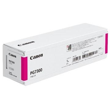 CANON インクタンク PG7300 マゼンタ 2858C001