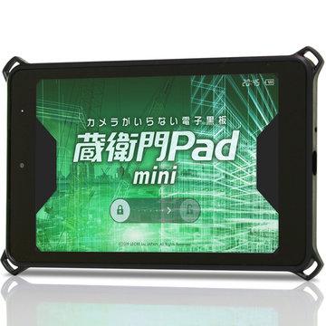 【期間限定 エントリーでP5倍】 ルクレ 蔵衛門Pad mini KP05-QZ