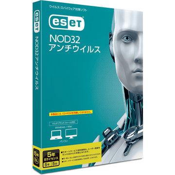 キヤノンITソリューションズESETNOD32アンチウイルス5年5LCMJ-ND12-045