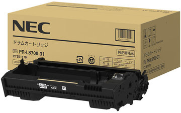 NEC ドラムカートリッジ(8700) PR-L8700-31