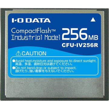 I-ODATA CFカード(工業用モデル) 256MB CFU-IV256R