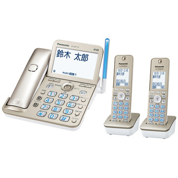 パナソニック コードレス電話機(子機2台)(シャンパンゴールド) VE-GD77DW-N