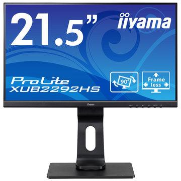 iiyama 21.5型ワイド液晶ディスプレイ XUB2292HS ブラック XUB2292HS-B1