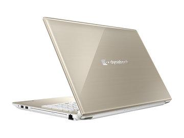 【エントリーでP10倍】 dynabook dynabook T9 (サテンゴールド) P2T9LPBG