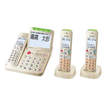 SHARP デジタルコードレス電話機 子機2台タイプ ゴールド系 JD-AT95CW