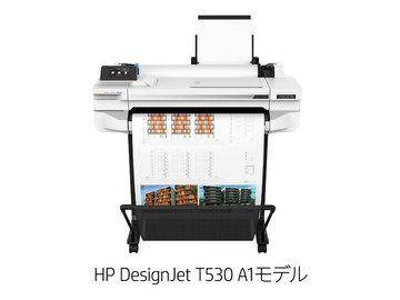 HP HP DesignJet T530 A1モデル 5ZY60B#ABJ