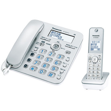 Panasonic コードレス電話機 子機1台 シルバー 定番から日本未入荷 予約 VE-GD37DL-S