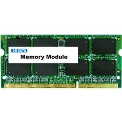 アイ・オー・データ機器 ノートPC用DDR3Lメモリー 低電圧 8GB SDY1600L-8G