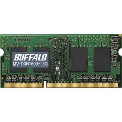 バッファロー D3N1600相当 法人向白箱6年 SODIMM 8GB LV MV-D3N1600-L8G
