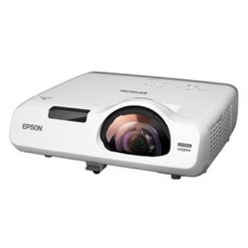 EPSON ビジネスプロジェクター/3400lm/WXGA/超短焦点 EB-535W