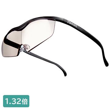 Hazuki ハズキルーペラージ カラーレンズ1.32倍 黒(2017年) Hazuki2017LargeCLCL-BK1.32