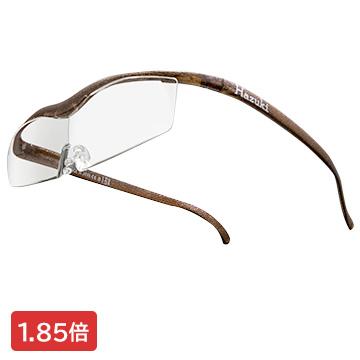 Hazuki ハズキ コンパクト クリアレンズ 1.85倍 ブラウン HazukiCompact2017CL-BR1.85