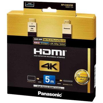 Panasonic HDMIケーブル 5m (ブラック) RP-CHKX50-K
