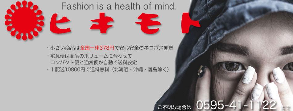 shop HIKIMOTO:ヘアアクセやネイルやツケマなど女子のオシャレな小物を販売しています。