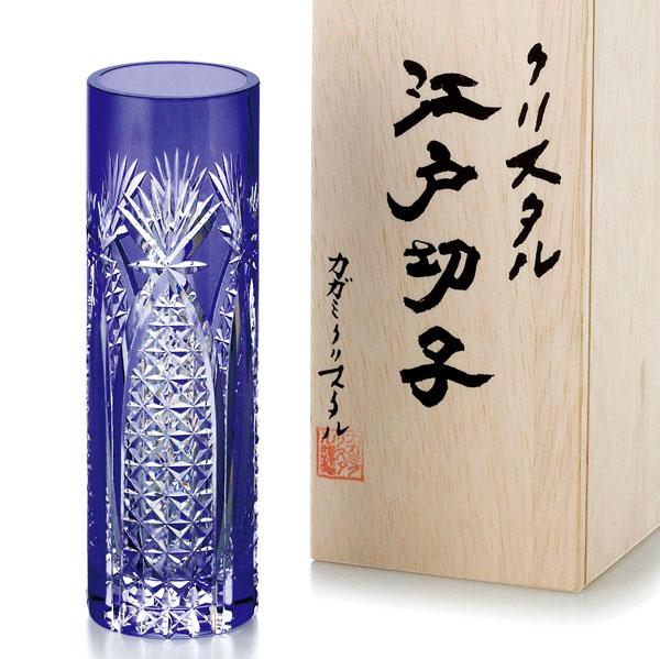 Hikitagift Imperial Crystal Purveyor Of Kagami Kagami Crystal