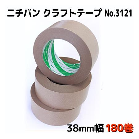ニチバン クラフトテープNo.3121 引越梱包用 38mm×50M 180巻