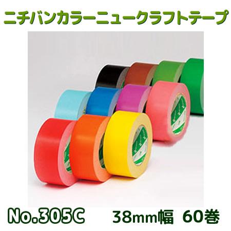 ニチバン カラーニュークラフトテープNo.305C 38mm×50M 60巻セット 全11色