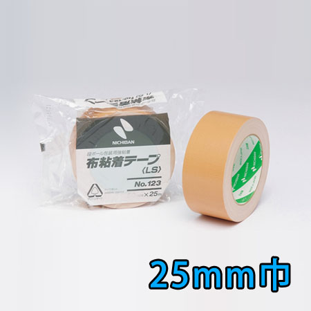 ニチバン 布粘着テープLS NO.123 25mm 300巻 重梱包用 ガムテープ