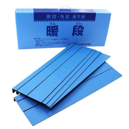 暖段 階段養生 幅730×200mm 厚さ1.5mm 1セット14枚引越用品/引越資材/梱包用品/梱包資材/養生用品