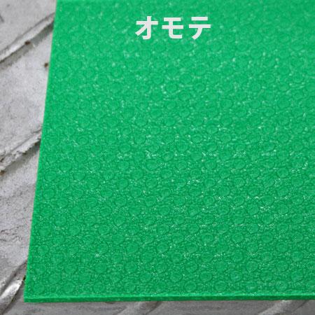 プラベニハードノンスリップ 2.5ミリ 5枚セット引越用品/引越資材/梱包用品/梱包資材/養生用品