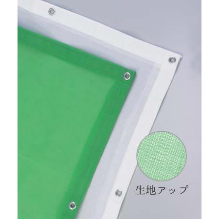 ラッセルメッシュシート 防炎加工なし(ホワイト) 3.6×5.4m 5枚セット引越用品/引越し資材/梱包用品/梱包資材/養生用品/業務用